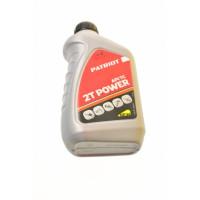 Масло PATRIOT 2T 0,946л POWER ACTIVE минеральное
