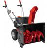 Снегоуборщик AL-KO SNOWLINE 620 E II по лучшей цене в наличии