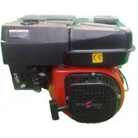 Двигатель ХВС-01 170F 7л/с, бензиновый, 4-Т